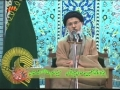 Daily Speech H.I. Mirbaqeri - Wilayate Ahle bait a.s -28 April 2011 - Farsi