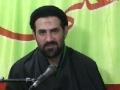 [5] Nahj-ul-Balagha kalamat ul Kisar 3rd and 4th part of Emaan (Adal & Jihad) By Agha HMR - Urdu