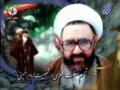 شهید مطهری در مورد امام خمینی Martyr Mutahhari about Imam Khomeini (r.a.) - Farsi