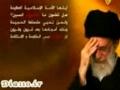 O Great Islamic Nation أیتها الأمة الاسلامیة العظیمة - Arabic