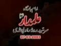 Sunni Alim - Hussain mujh say aur main Hussain say hoon - Urdu