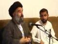 Lecture 3 - Insaan Shanasi - Ayatullah Abdul Fazl Bahauddini - Persian - Urdu