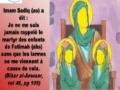 40 hadiths sur Azadari _ 1ere partie - Francais