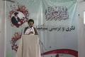 [Seminar] انسان کی روحانی ارتقاع کی رکاوٹیں -  H.I. Sadiq Taqvi - Urdu