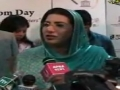 Firdos Ashiq Awan comments on Parachinar Issue MNA - Urdu
