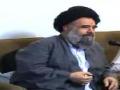 Lecture 11 - Insaan Shanasi - Ayatullah Abdul Fazl Bahauddini - Persian - Urdu