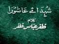 Nohay 2011 Karachi Bomb Blast ASHURA Noha - Urdu