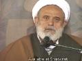 Daily Speech H.I. Hussain Ansarian - Hazrate Fatima wa Masoomin A.S - Farsi