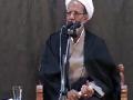 انقلاب فر هنگی در زمان امام باقر حجت الاسلام فرزانه حرم امام رضا ع