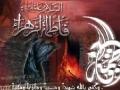 زيارة فاطمة الزهراء في يوم استشهادها Ziyarat on the day of Martyrdom - Arabic