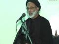 Material and Spiritual blessing - Urdu 3 of 5 Maulana Askari