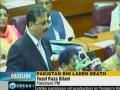Gilani: Pakistan not responsible for the birth of Al-Qaeda - 09May11 - English
