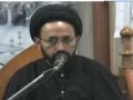 دفاع از ولایت امام علی ع - Majlis Shahadat Hazrat Fatima S.A -  H.I. Sadiq Taqvi - Urdu
