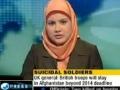 Headline News with summary - Islamic Awakening May 10 - 2011 From Presstv - English