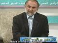 Roshana - Dr Mirbaqeri - Intezar wa Mahdawiat - انتظار و مهدویت -  April 30 2011- Farsi