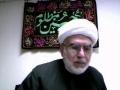 Tafseer Al Quran in English 1 - Bismillah Dr. Sh. Al Ansari