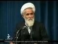 News on Howzeh Qom - May 15 -2011 - Farsi