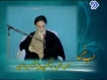 امام خمینی (ره): حب نفس  Imam Khomeini (ra): Following Ego - Farsi