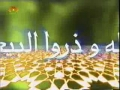 Friday Sermon - Eid-e-Mubahila and Moharram - 4th Jan - Urdu