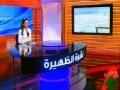 Lebanon 15.05.2011 Palestinian vs Israelis on the Border Part 3 - Arabic