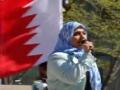 Bahraini Revolution   Protest Calgary May 2011 - English