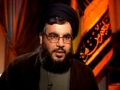 كيف تأسس حزب الله How Hezbollah was established - Documentary - Part 2 - Arabic
