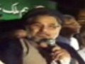 H.I. Hasan Zafar Naqvi speech in Rally of Tehrike Insaf - 22 May 2011 - Urdu