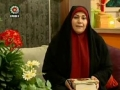 Small Tips to Please Mother - Khane Mehr خانه مهر - Discussion Program - Farsi