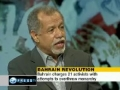 Bahrain judicial system is illegal - Discussion 23May2011 - English