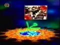 Ummat-e-Waahida - One Ummah - Episode 12 of 15 - Urdu