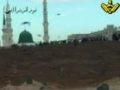 دیار عشق و معرفت Documentary about Jannatul Baqi جنت القیع - Urdu