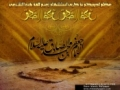 Golden words by Imam JaFFAR SADiQ (As) - 1 - Sub Roman Urdu