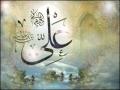 Golden words by Imam Ali (As) -7 - Sub Roman Urdu