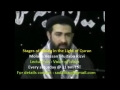 Voice of Islam Hassan Mujtaba Rizvi : Stages of Ikhlaq in Light of Quran Part 3/3 - Urdu