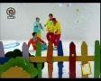 Kids Show - AtalMatal Ye Qesse - اتل متل يك قصه  - Farsi