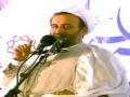 Farsi Speech H.I. Ali Reza Panahian - Sifaate Ahle Taqwa ( Haya ) -  25 May 2011