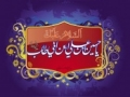 Golden words by Imam Ali (As) -13 - Sub Roman Urdu