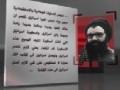 Kalam Al-Qada (Syed Abbas Moosavi) - Arabic