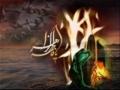 UZMA ZAIDI - SEERAT E SYEDA ZEHRA (S.A) KE ROSHNI MAIN AURAT KE MAZLOMIAT -  LADIES - URDU