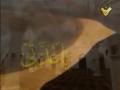 يا عدتي - أنشودة - Nasheed - Arabic