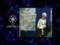 ایمان و عشق - Speech - Farsi