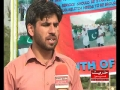 Protest for Parachinar in Islamabad - Interviews with Participants - HTNEWS - Urdu