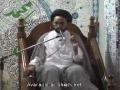 Speech H.I. Sadiq Taqvi - Enfiradi or Ejtimaii o Siyasi Kamo mai Susti ky Nuqsanaat - Urdu