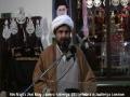 ASHRA -E- FATIMIYA AS. 5th majlis Mulana Nasir Abbas Jaffari - URDU