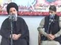 Majlis - 5 Muharram - Ayatullah Bahauddini - Persian - Urdu