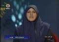 Islamic Center of London Celebrating Birth of Hazarat Fatima - as - May 2011 - Farsi