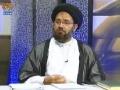 مشعل راہ - موضوع : اصول عقاید - Urdu