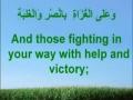 دعاء من تعليم الأمام المهدي المنتظر Dua taught by Imam Mahdi - Arabic sub English