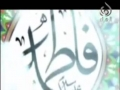انشودة جميلة عن فاطمة الزهراء عليها السلام Nasheed Syeda Fatima s.a - Arabic