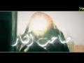 ام الاقمار تنادي صاحب الزمان - باسم الكربلائي Bassim Karbalai - Arabic
